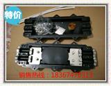 PC24芯光缆接头盒―《卧式光缆接头盒》型号 厂家 价格