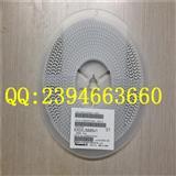 电磁干扰滤波珠子、扼流圈和阵列 EXCCL3225U1 45ohm 2000ma