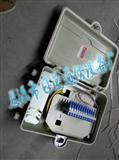 SMC光纤分线箱