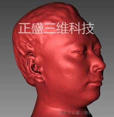 内衣扫描仪_内衣三维扫描仪其它内衣设备供应信息国际内