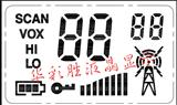 对讲机LCD液晶屏民用对讲机LCD显示屏