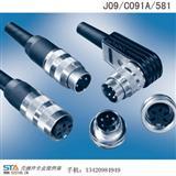 替代C016安费诺连接器/航空插头