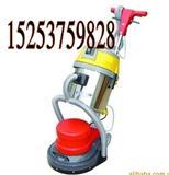 L154型多功能地面研磨机