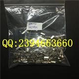 直插晶振 8MHZ HC49U 质量保证 现货环保