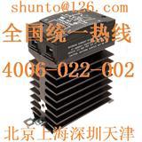 美国快达固态继电器CMRD4835现货交流固态继电器图片Crydom继电器SSR进口固态开关