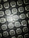 显示驱动IC  HT1621B  LQFP48封装 原装正品,价格优势