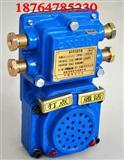 KXH127型矿用声光组合信号器厂家好评不断