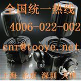 进口工业操纵杆型号S10C011P现货摇杆控制器图片joystick霍尔型操纵杆PRODUCTS摇杆