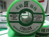 锡线千田牌无铅锡线欧盟环保ROHS认证1.0mm/800G