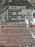 声表滤波器 SAFEA1G58KA0F00R15 MURATA(村田)原装正品,价格实惠。可出售样品