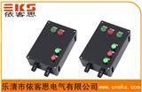FQD-12A防水防尘防腐磁力启动开关/三防电磁启动器