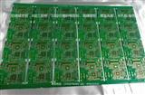 hdi埋盲孔板 任意层hdi板 线路板厂 深圳线路板 DZ0006