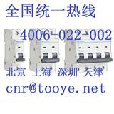 日本KAWAMURA电器进口断路器品牌C63河村小型断路器型号KWB8-63N空气开关ACB