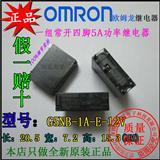 全新原装欧姆龙功率继电器G5NB-1A-E-DC12V一组常开四脚5A