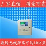 泉州,漳州,三明,龙岩大功率无线报警器