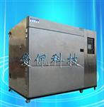 高低温箱,专业高低温箱生产厂家