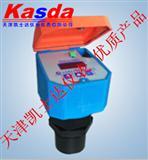 水厂超声波液位,水罐液位计,钢厂超声波液位仪,Kasda