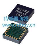 工业用传感器专家MEMS3轴陀螺仪低功耗数字接口KGYS3工业用传感器专家