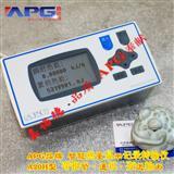 天津热量积算仪,液晶热量表,A20H现货