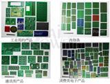 深圳线路板电子厂 深圳西乡线路板厂 深圳线路板有限公司DZ0009