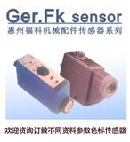 标签检测传感器,颜色区分传感器色标传感器