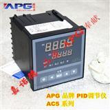 北京PID调节器,96*96方向,河北PID数显表