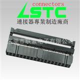 东莞联索直销2.0mmIDC连接器,FFC连接器led连接器系列