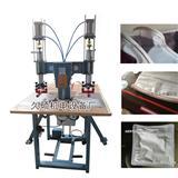 软膜天花扣边条焊接加工设备