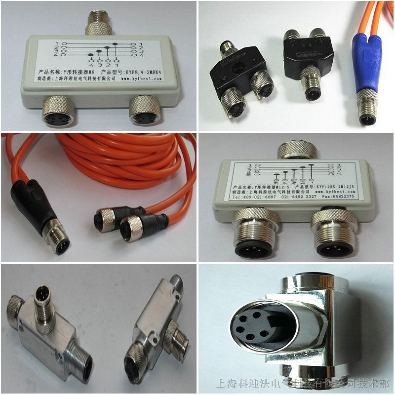 Y  and T  Splitters(Y型接头、T型接头) Mainly applies to the CANopen PROFIBUS DeviceNet system, mainly as a branch structure. Internal circuit according to the actual needs of customers customized. Threaded connection is divided into: M8, M12, M16, 7/8, M23 etc.