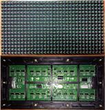 苏州市P8户外全彩显示屏 常州市LED全彩模组批发