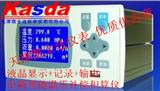 Kasda液晶仪表,LCD显示仪,K20K带温压补偿