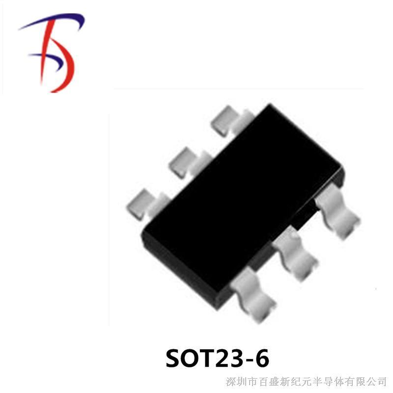升压ic_PS7516同步1A升压IC_充电管理IC_维库电子市场网