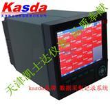 KSR90多路记录,彩屏无纸记录器,12回路温度记录功能特点