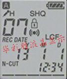 录音笔LCD液晶显示屏