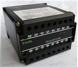 YDAI3-S2三相交流变送器