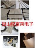 EMI屏蔽材料 导电泡棉