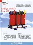 干式变压器,干式电力变压器,800KVA电力变压器