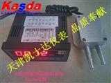 K022智能风压控制系统,带报警继电器输出