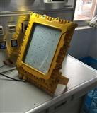 BFC8160-L100 LED防爆泛光灯
