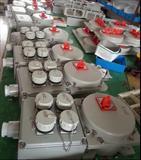 BXX52-T3K防爆检修插座箱3P+N+PE/订做防爆检修电源插座箱