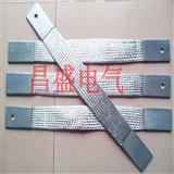 镀锡铜编织带软连接,绝缘铜排软连接