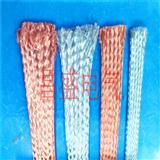 铜编织线,TZX-15镀锡铜编织线厂家