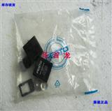 原装正品费斯托电磁阀线圈MSFW-230-50/60