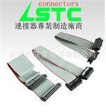 直销IDC成品排线1.27mm间距,2.0mm间距,2.54mm间距IDC端子