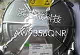 6路低压降恒流型并联LED驱动器AW9356QNR AWINIC品牌,原装正品,价格优势