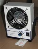 【厂家全国直销】斯莱德DC-001台式直流离子风机、除静电离子风扇