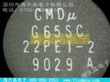 CALIFORNIA MICRO DEVICES/【G65SC22PEI-2】价格