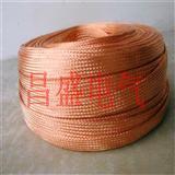 软铜编织线,TZ裸铜编织扁带价格