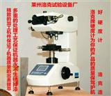 莱州洛克,数显显微维氏硬度计,国际标准,质量保证