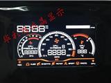 汽车仪表LCD液晶屏定制汽车仪表摩托车仪表液晶屏多边形液晶屏